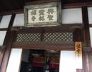 200804_059