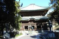 2010_0114_0063