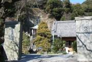 2010_0119_0111