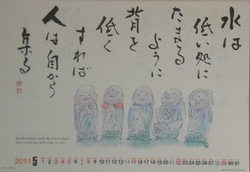 2010_5_2