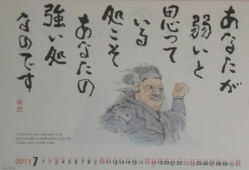 2010_7