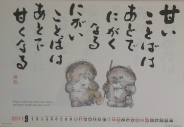 2010_9
